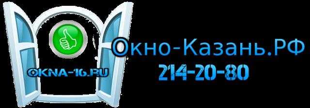 Стекло Казань